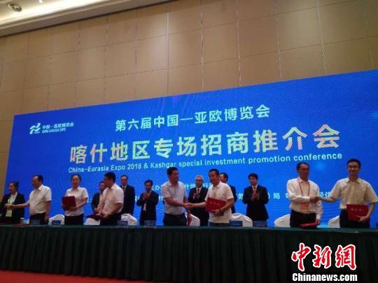 新疆喀什特区已注册企业近4000家 引擎作用显