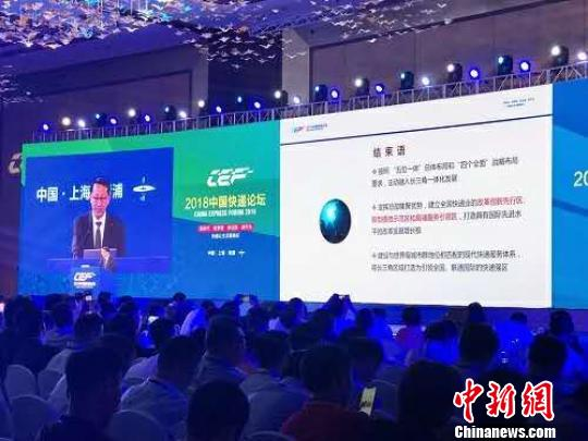 上海青浦到2020年将打造多家业务收入超百亿元的总部快递企业