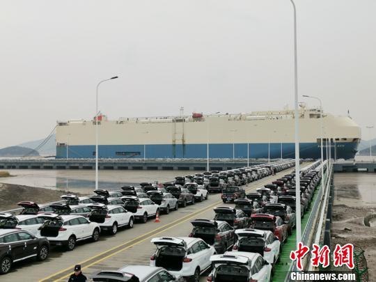 宁波舟山港迎外贸滚装航线 2300辆国产车运往马来西亚