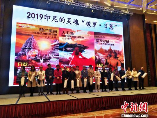 印尼赴晋推介旅游资源 冀邀请更多中国游客