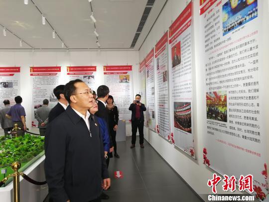 广州举办纪念《告台湾同胞书》发表四十周年图片展