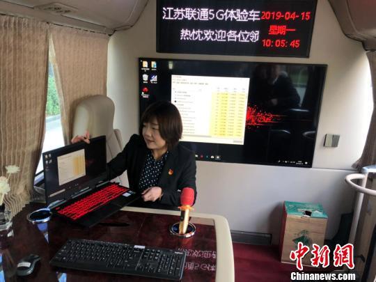 """定制化5G体验车南京试行:像一部""""行驶中的手机"""""""