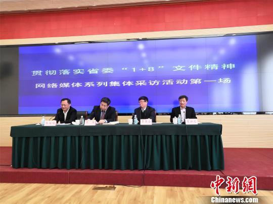 辽宁厂办大集体改革获逾60亿元财政补助资金