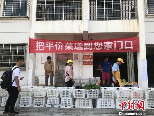 """海口推""""平价菜进小区"""" 市民:方便又便宜"""