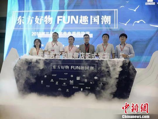 http://www.shangoudaohang.com/shengxian/208598.html