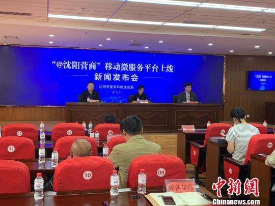 http://www.ddhaihao.com/caijingfenxi/40545.html