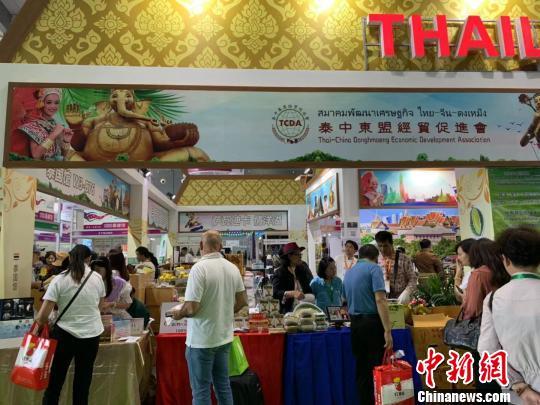 2019中国国际食品餐饮博览会在长沙举行