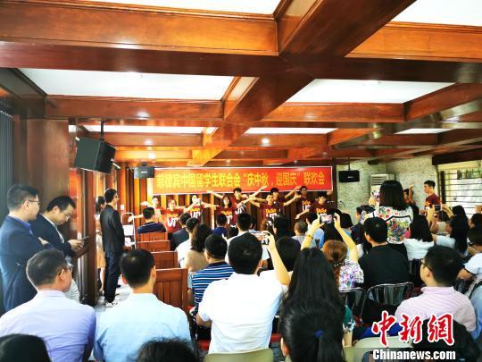 菲律宾中国留学生致力成为菲中交流青年使者