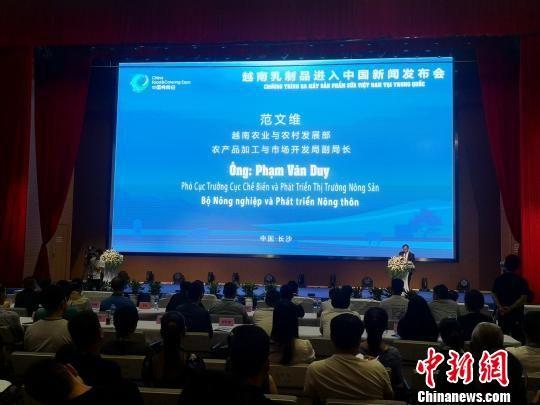 越南乳制品进入中国市场