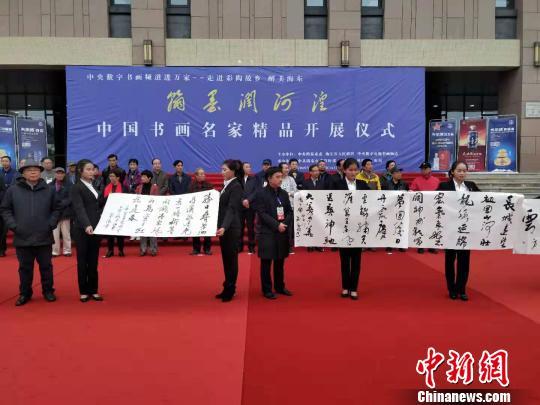 150余幅书画名家精品在青海海东