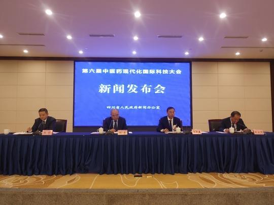 13个部委主办、屠呦呦任顾问……中医药领域顶尖会议下旬在蓉举行