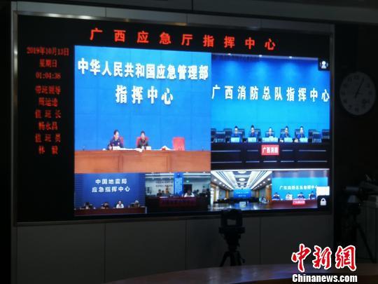 广西北流市发生5.2级地震 铁路部门扣停9趟列车