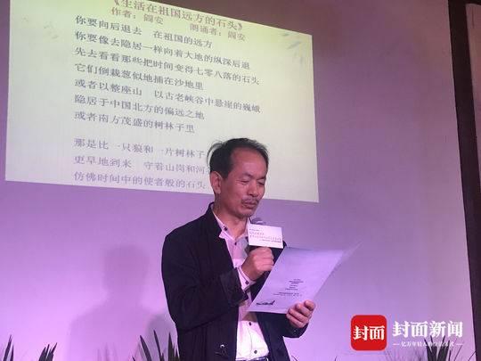 """鲁奖诗人阎安在杜甫草堂深思文学与时代""""现代性诗歌写作,拼的是修养、人格和思想"""""""