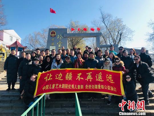 中国儿艺公益演出边疆行首次走进黑龙江