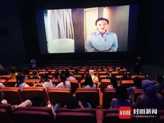 谭晶音乐教室邀请西藏、云南、甘肃、西昌等地2000名学生观看《红星照耀中国》