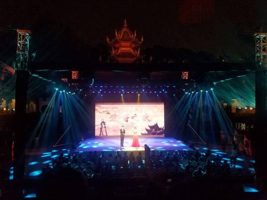 全国博物馆行业专家学者共庆自贡市盐业历史博物馆60岁寿诞