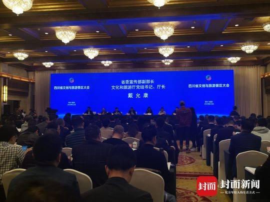 """四川省文化和旅游创意产业联盟成立 将打通""""产学研用""""大文创产业链条"""