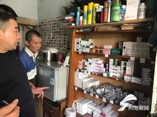 网上暗语贩售迷奸类药物!烟台方铲断一条从日本走私违禁药品地下渠道