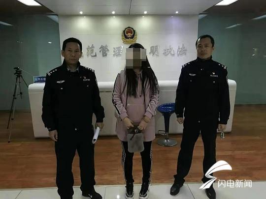 济南一女子心情不好连续拨打110电话24次 被依法行政拘留