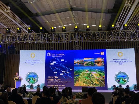 聚力新兴产业功能区 成都市外商投资企业沙龙活动举行
