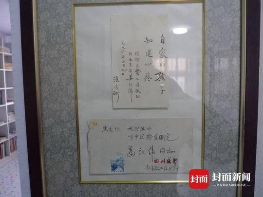 「北京pk10投注软件」长安剑谈新东方年会吐槽歌:变革自救才能浴火重生