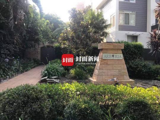 太阳城亚洲下载 - 南京大屠杀死难者国家公祭仪式将于13日举行