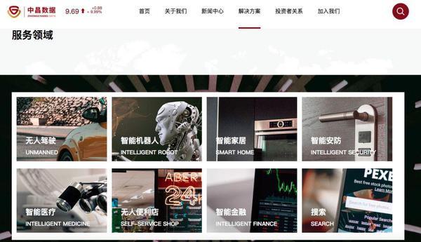 007足球比分直播 AI +奥运会 2020东京奥运会将首次使用人脸识别系统