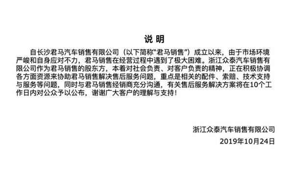 http://www.weixinrensheng.com/qichekong/932338.html