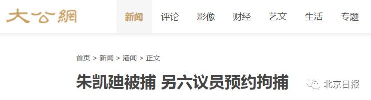 888集团娱乐官方网站|奥克集团朱建民:科创板如虎添翼 科技企业春天已来临