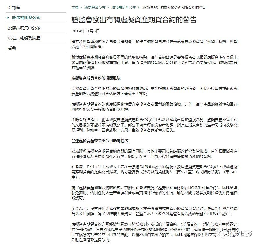 bc008com博彩 《牌价及银行表现日评》2018-01-25