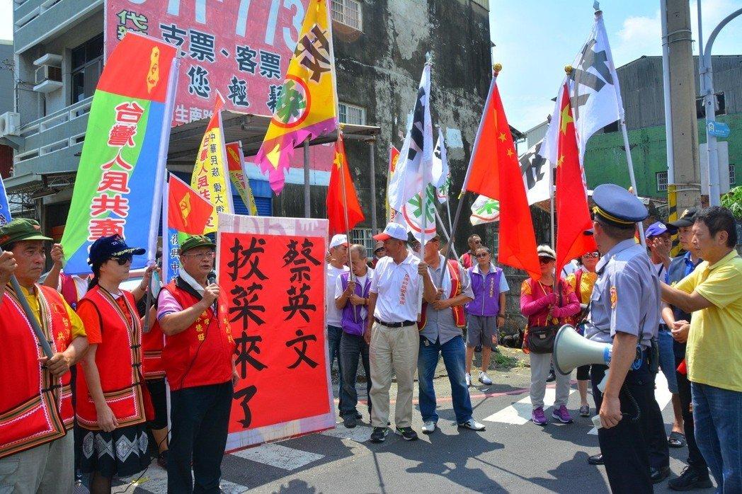 """""""台湾人民共产党""""抗议现场图(图源台媒)"""