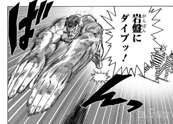 《一拳性感》147话:性感超人太可怕龙级囚犯最强-血玲珑太怪人了0图片