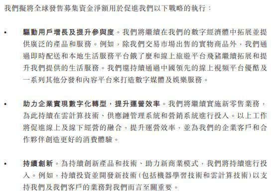 sunbet手机网页牌·王者荣耀:新英雄上官婉儿原画流出 据说是新一代的露娜?