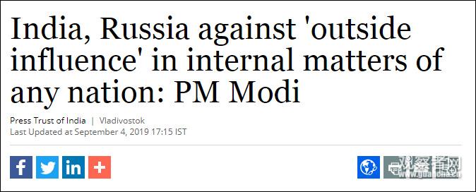 在家网上赚钱哪里有_普京见莫迪:俄方支持印度废除克什米尔自治