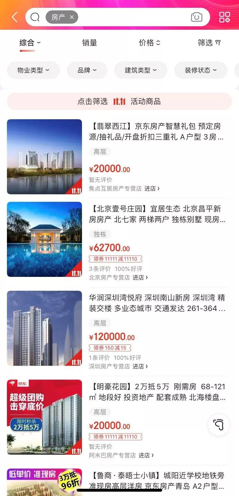 赢彩网下载·赤峰吉隆黄金矿业股份有限公司简式权益变动报告书