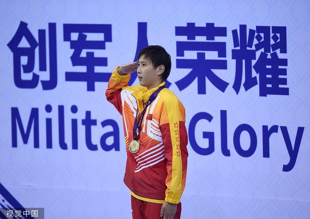 军运会|错把观众加油声当作哨声,男子4X200米重赛!中国泳军不受影响首日狂揽六金
