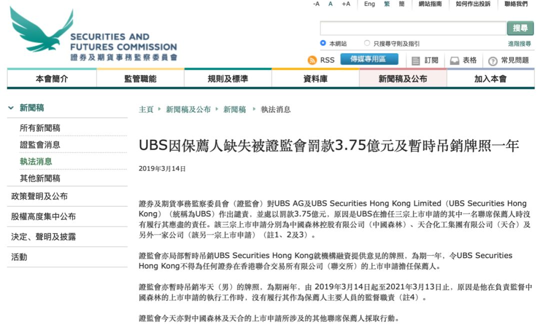 无需申请注册送38体验金 - 北京银行现金管理合同并非*ST康得案的关键