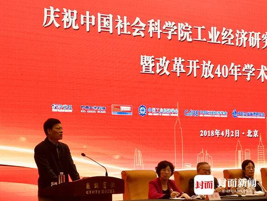 中国社科院新任院长谢伏瞻致辞。