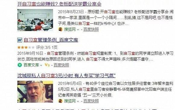 足球代理,足球外围代理,来硬的!有人建议物业连续两年考核不合格退出杭州市场