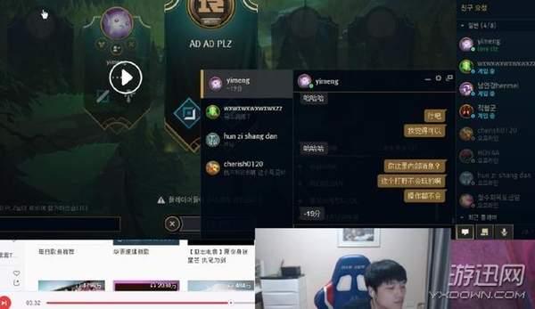 LOL微笑直播曝亚运会电竞名单:下路Uzi+明,中单兮夜