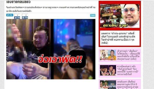 泰国网陈尸公寓 死前遭下药性侵