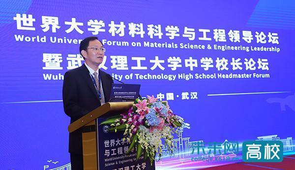 武汉理工大学举办2019年中学校长论坛