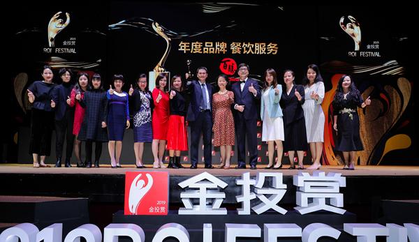 金投赏国际创意节举办17家年度公司获年度大奖