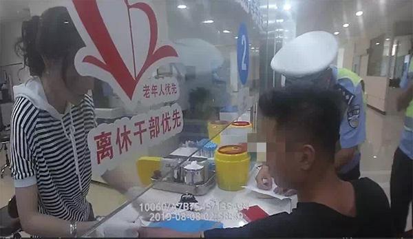 必博彩票靠谱吗,复星医药股价大跌 易方达浮亏1.4亿东证资管亏近1亿