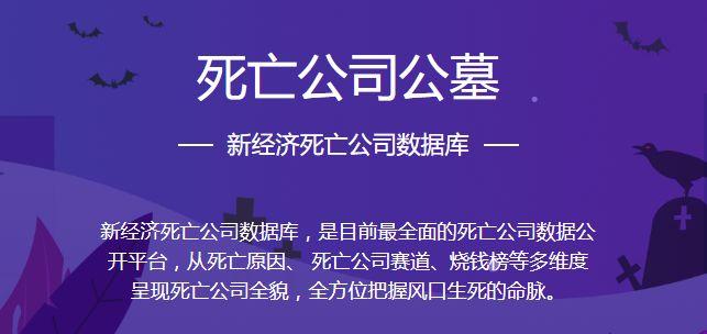 国外竟彩软件|中荷奶业发展中心5年力推中国奶业全产业链建设发展