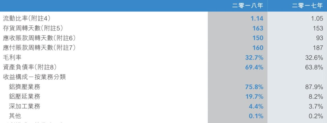 "dafa888娱乐场下载网址 - 河南省濮阳市实验小学举办""不忘初心,立德树人""师德演讲比赛"