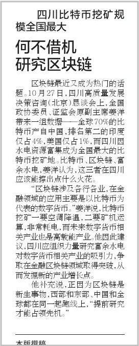 众购彩票网是不是真的-恶性案件三连发几十人死伤,美施压转移危机失败,让中国空前团结
