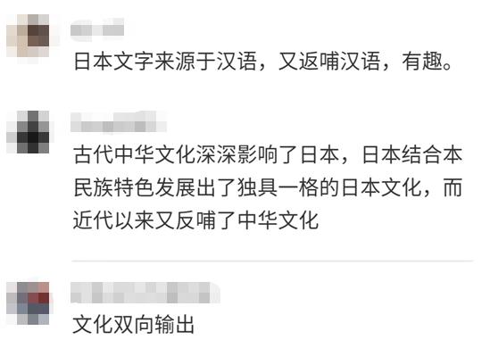 「申博24小时开户」推进普通高中改革,广西将在2022年前全面实施新课程使用新教材
