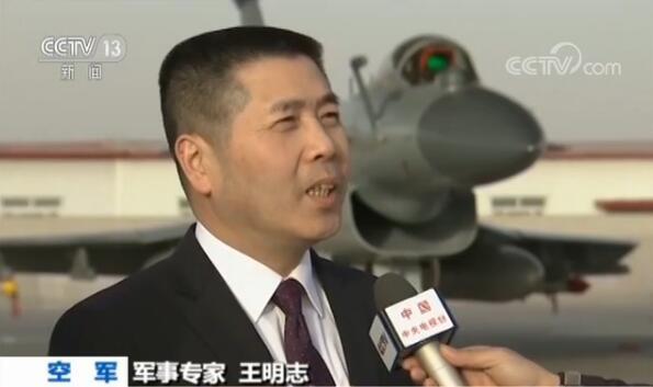 专家解读:歼10C战斗值班对空军全域作战有何影响白山惠民网