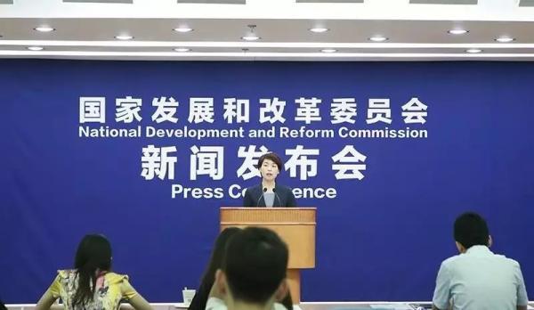 6月15日上午,国家发展改革委召开新闻发布会,就宏观经济运行情况回答记者提问。